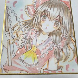 東方Project 博麗霊夢 手描き色紙