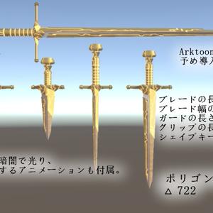VRchat向け『楽園の剣』722ポリゴン