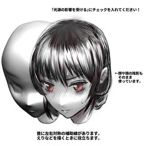 少年少女頭部アタリ用