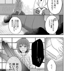 【あんしんBOOTHパック】彼方色フラグメンツ後編