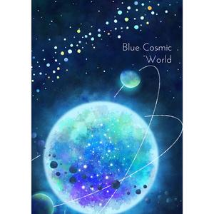 イラスト集「Blue Cosmic World」