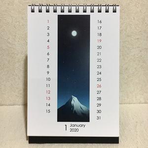 カレンダー2020「月と暮らす」