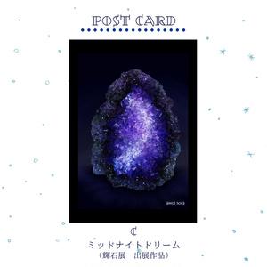 ポストカード【COMITIA124】