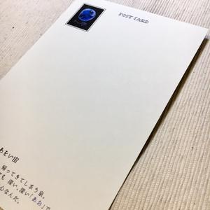 ポストカード「泉」