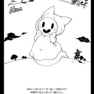 【デジタル版】おばけのおっぱいABC