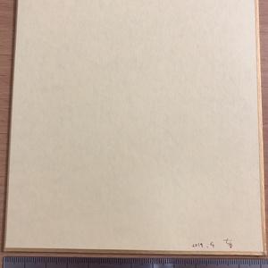 アナログミニ色紙 ドロシー