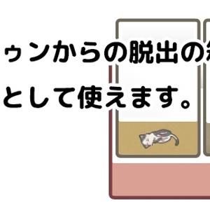 オフトゥンからの脱出拡張02「転入生は蟹高専生!?」