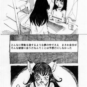 アニマリア・ダウンロード販売版
