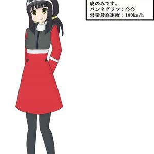 鉄コレ02~鉄っ子コレクション~赤き疾風娘たち~