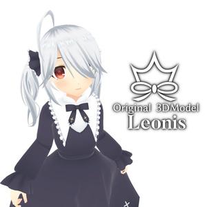 【オリジナル3Dモデル】レオニス Leonis