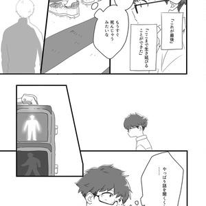 【クリックポスト】ハロー、ワールド
