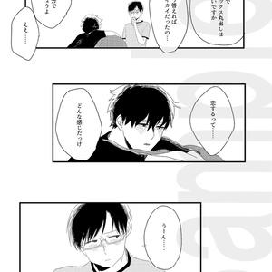 【クリックポスト】島田先生と庵野先生[-Rule-]