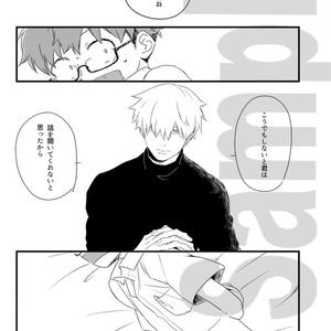 【ネコポス】ハロー、ワールド