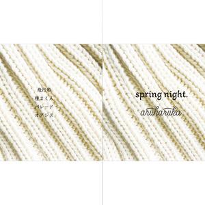 2020demo 「spring night.」ジャケット&歌詞カードデータ