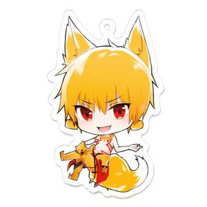 ギルガメッシュの狐耳ちびキャラアクリルキーホルダー