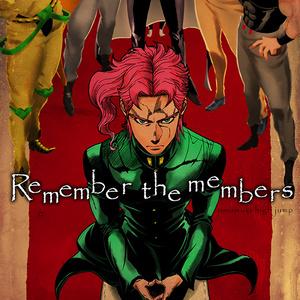 Remember the members
