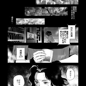 全日本真田祭 参