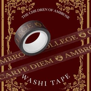 マスキングテープ【Ambrose】
