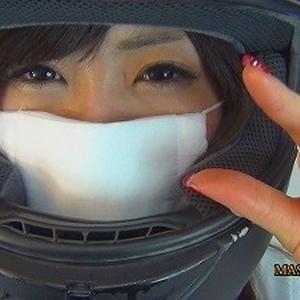 Vol.8 ヘルメット姿のかわいい歯科医-動画編