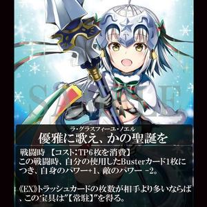 平行世界戦-IF- 第四弾 FGODuel非公認拡張ルール用カードセット