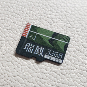 瑞鳳TFカード