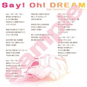 『Say! Oh! DREAM』 (『花鈴のマウンド』テーマソング)