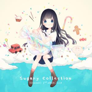 薛南 3nd album Sugary collection