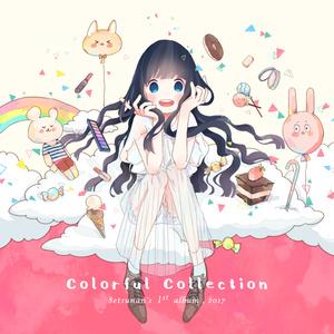 薛南1st album colorful collection