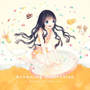 薛南 2nd album dreaming collection
