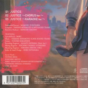 三極ジャスティス 主題歌『JUSTICE』/バル