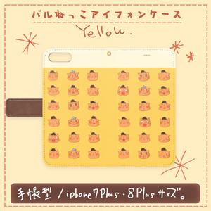 バルねっこ手帳型iPhone7Plus・8Plus ケース/Yellow・Blue・Red