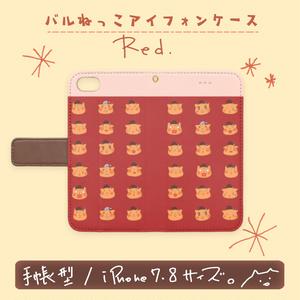 バルねっこ手帳型iPhone7・8ケース/Yellow・Blue・Red