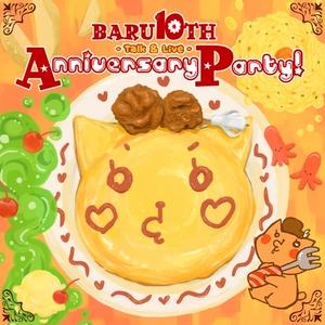 バル10th Anniversary Party ! 前売りチケット