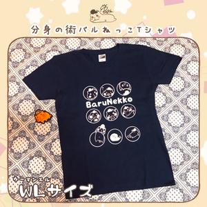 分身の術バルねっこTシャツ