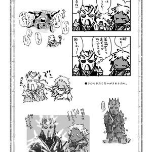 Skyrim Doodle Book