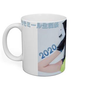 カモミール生誕祭グッズ2020【マグカップ】