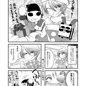 帰ってきた魔法少女さんvol.2(DL版)