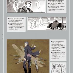 FIRST MOVEMENT Vol.1 改