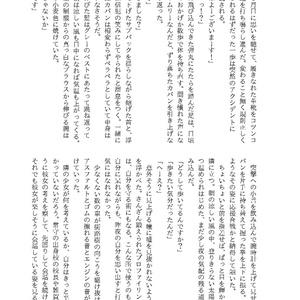 【狡朱】Four seasons School life