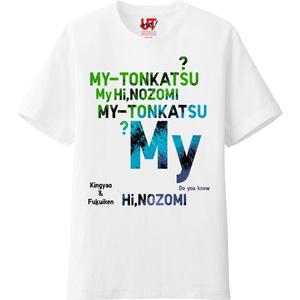 金魚と福井県オリジナルTシャツ  【マイとんかつver】 Lサイズ