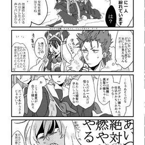 うなれ!キャスタークイズバトル!!