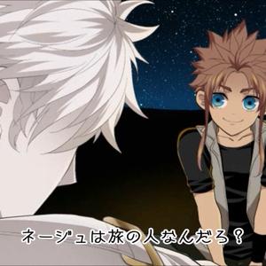 短編アニメ「KILLER-空色の君-」~キミと10年後の旅~動画データ