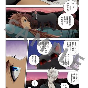 フルカラー短編漫画「ユアマイギフト」