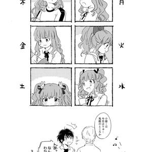 きらりにおまかせ~愛と情熱の堕天使プロデューサー~