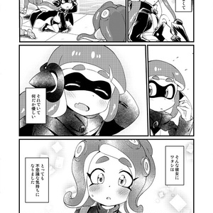 【DL版】38ものがたり