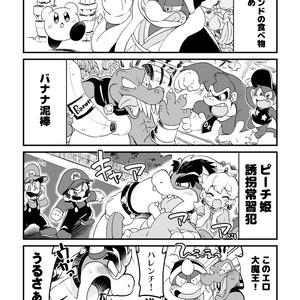 【DL版】キングブラザーズ