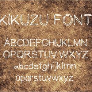 木屑フォント