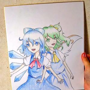 東方Project チルノ 大妖精 色紙