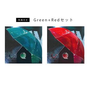 1st Full Album「Jiu」(Green+Redセット)