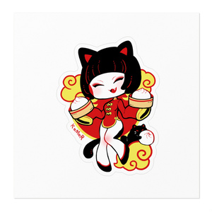 ステッカー・中華黒猫娘さん